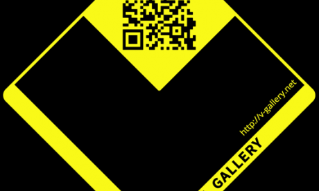 Virtual Gallery QR-Code Schild